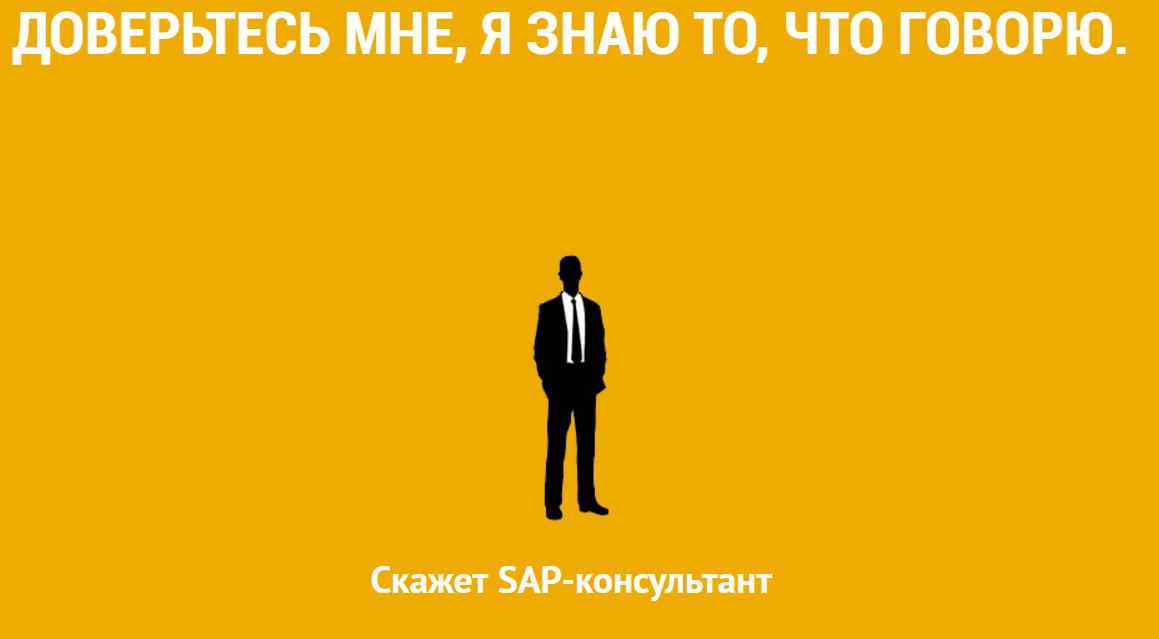 Вопросы для интервью, аттестации консультантов SAP HCM (HR)