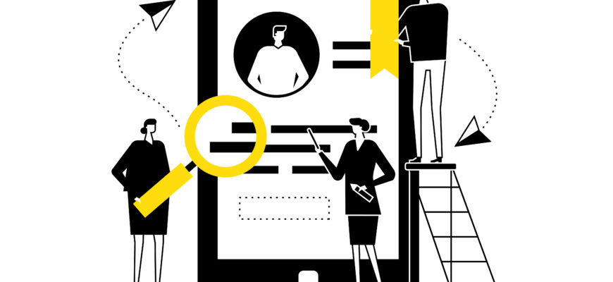 будущее системы SAP HCM