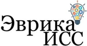 Ведущий разработчик SAP ABAP 1
